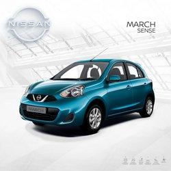Ofertas de Coche, moto y repuestos en el catálogo de Nissan en Manizales ( Más de un mes )