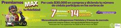 Cupón Surtimax en Cartagena ( Más de un mes )