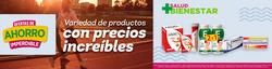 Cupón Cruz verde en Bogotá ( Publicado ayer )
