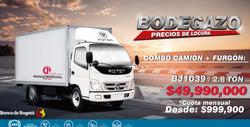 Ofertas de Fotón  en el catálogo de Bogotá