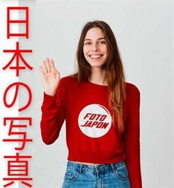 Catálogo Foto Japón en Cali ( Caducado )