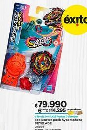 Oferta de Juguetes por $79990