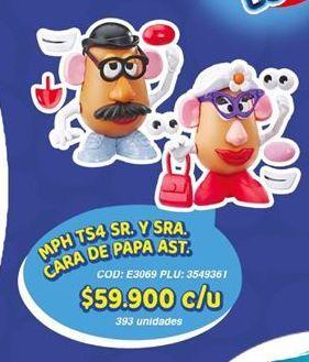 Oferta de Muñecos Hasbro por