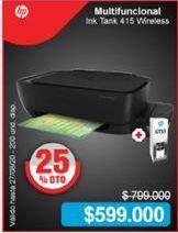 Oferta de Impresora multifuncional HP por $599000