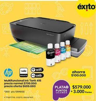 Oferta de Impresora multifuncional HP por $699000