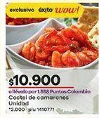Oferta de Cóctel de camarón por $10900