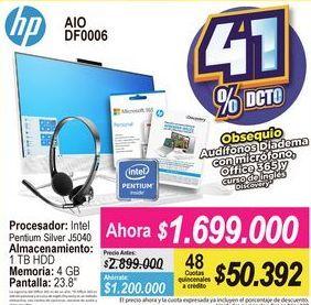 Oferta de Computador HP por $1699000