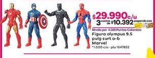 Oferta de Figuras de acción Marvel por $29990