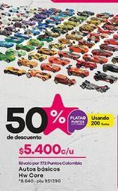 Oferta de Carro de juguete Hot Wheels por $5400