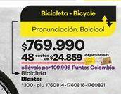Oferta de Bicicleta por $769990