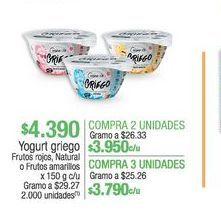 Oferta de Yogurt griego 150g por $4390